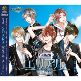 TSUKIPRO THE ANIMATION 主題歌(2) SOARA「エリアル -ALIEL-」
