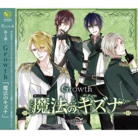 TSUKIPRO THE ANIMATION 主題歌(4) Growth「魔法のキズナ」