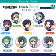 きゃらふぉるむ TSUKIPRO THE ANIMATION 缶バッジコレクション【SOARA・Growth】いぬパーカーver.