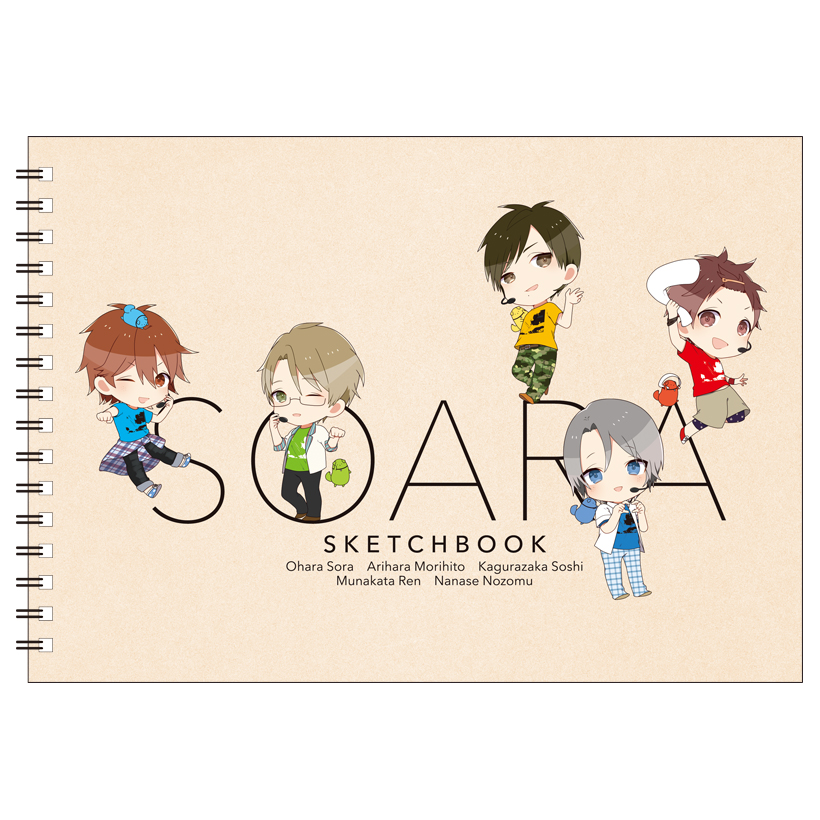 TSUKIPRO THE ANIMATION スケッチブック SOARA