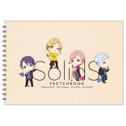 TSUKIPRO THE ANIMATION スケッチブック SolidS