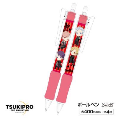 ボールペン SolidS