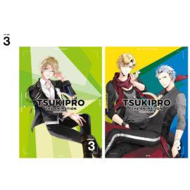 TSUKIPRO THE ANIMATION  第3巻【BD】