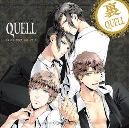 SQ ユニットソング「表裏」シリーズ『裏QUELL』